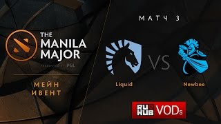 NewBee vs Liquid, game 3