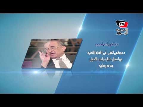 قالوا: عن جائزة كبري لحكم السيسي ..والتهديد الأول لدول الخليج