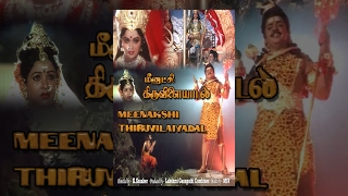 Meenakshi Thiruvilaiyadal (Full Movie) - Watch Free Full Length Tamil Movie Online