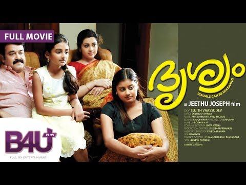 DRISHYAM (2013) Malayalam Movie dubbed in Hindi - FULL MOVIE HD | Mohanlal, Meena, Asha Sharath
