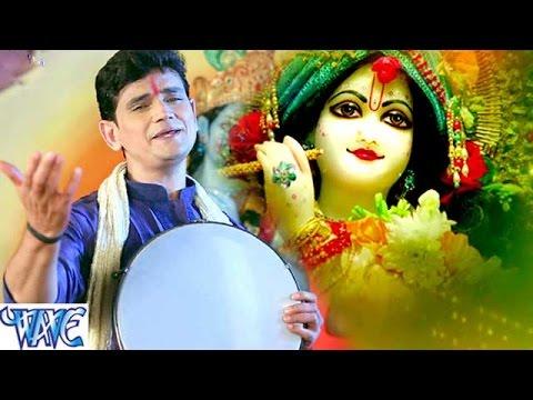 Video मेरे तन मे राधा मेरे मन में राधा - Bhakti Ke Rang Rajeev Mishra Ke Sang - Radhe Krishna Holi Songs download in MP3, 3GP, MP4, WEBM, AVI, FLV January 2017