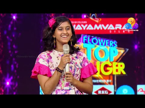 Flowers Top Singer | Musical Reality Show | Ep# 225