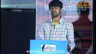 Samuthirakani and Madhan Karky at Nalanum Nandhiniyum Audio Launch