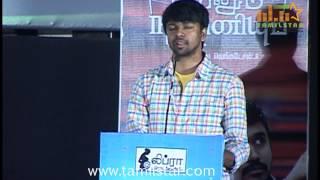Samuthirakani and Madhan Karky at Nalanum Nandhiniyum Audio Launch