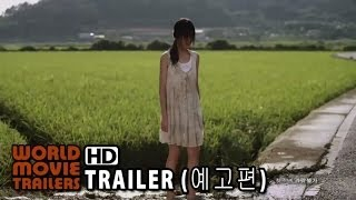 Nonton                            A Girl At My Door Main Trailer  2014  Hd Film Subtitle Indonesia Streaming Movie Download