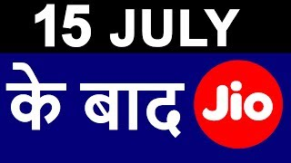 JIO Latest News | Reliance JIO After 15th July | Summer Surprise vs Dhan Dhana Dhan 4G OFFER