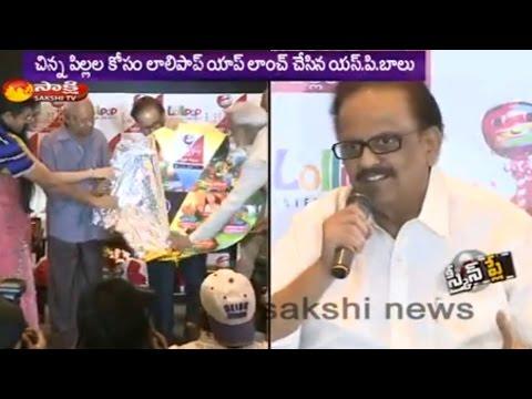 Lollipop Telugu Stories App for kids Launched by SP Balasubramayam