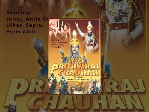 Video Samrat Prithviraj Chauhan (1959) - Classic Super Hit Full Bollywood Movie download in MP3, 3GP, MP4, WEBM, AVI, FLV January 2017