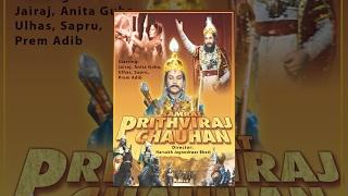 Bharat Ka veer Putra Maharana Pratap All Songs - Jai Hindutva