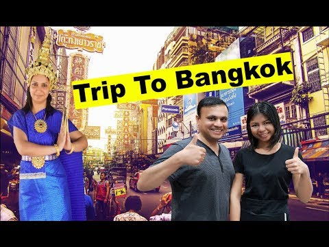 Video Trip to Bangkok | Sheorans | Funny Video download in MP3, 3GP, MP4, WEBM, AVI, FLV January 2017