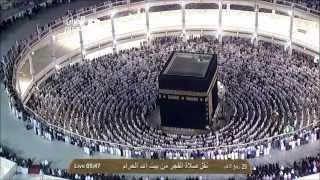 صلاة الفجر - الشيخ صالح بن حميد - المسجد الحرام - السبت 29 ربيع الآخر 1435