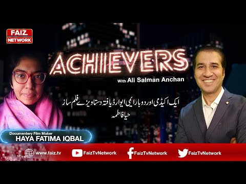 Acheivers With Ali Salman Anchan | Episode 1 | Faiz Tv