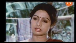 Jayam Manade Telugu Movie Part 11  Krishna GhattamaneniSridevi