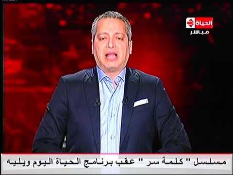 مداخلة هاتفية للدكتور هشام عرفات وزير النقل لبرنامج الحياة اليوم