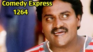 Comedy Express 1264 || Back To Back || Telugu Comedy Scenes
