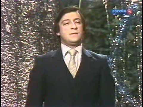 Г. Хазанов - Как из маминой, из спальни