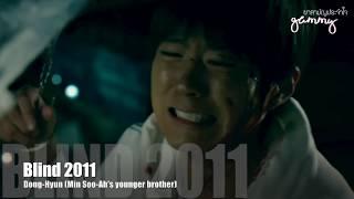 Nonton Blind                 2011 Film Subtitle Indonesia Streaming Movie Download