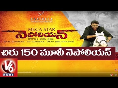 Chiranjeevi 150th Movie Title Confirmed As Napoleon