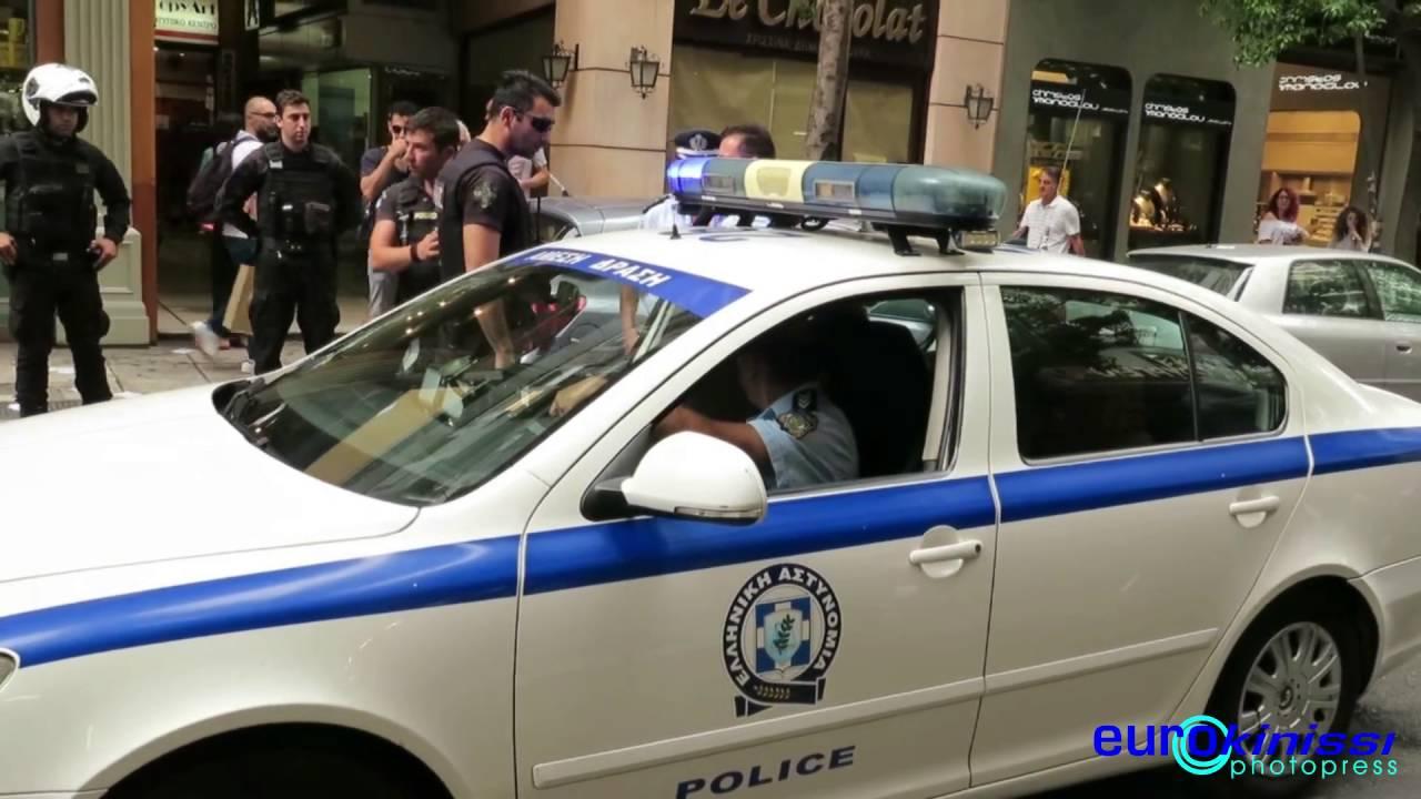 Εισβολή του Ρουβίκωνα στο Σώμα Επιθεωρητών Ελεγκτών του υπ. Μεταφορών
