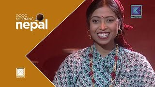 Video Mampi Ghosh | The Pawankali Show - Good Morning Nepal |  21 April 2018 MP3, 3GP, MP4, WEBM, AVI, FLV April 2018