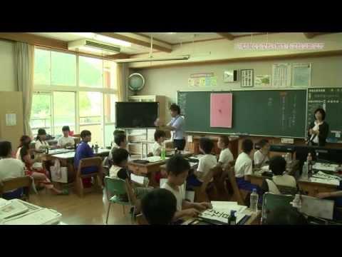 三光小学校と那賀町立相生小学校交流学習 ビデオ2