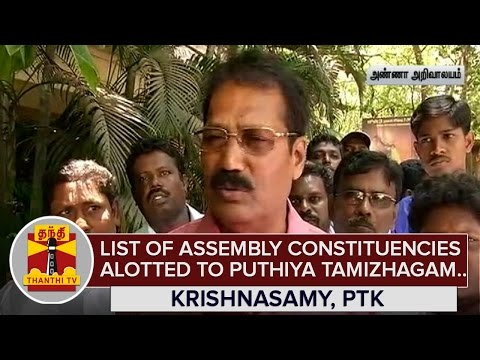 List-of-Assembly-Constituencies-allotted-to-Puthiya-Tamizhagam-Party--Thanthi-TV
