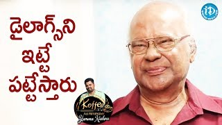 Video SV Ranga Rao Has Good Grasping Power - Raavi Kondala Rao || Koffee With Yamuna Kishore MP3, 3GP, MP4, WEBM, AVI, FLV Oktober 2018