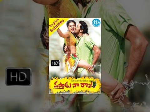 Vasthadu Naa Raju Full length telugu movie