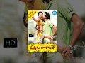 Vastadu Naa Raju Telugu Full Movie    Vishnu Manchu, Tapsee    Hemanth Madhukar    Mani Sharma