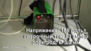 Инвертор Атом I-160, низкое напряжение