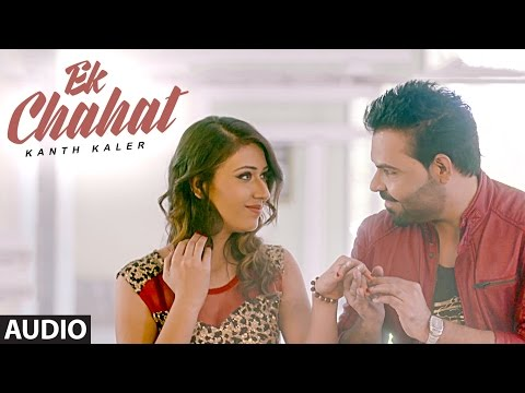 Kaler Kanth: Ek Chahat (Full Audio Song) | AP Sing
