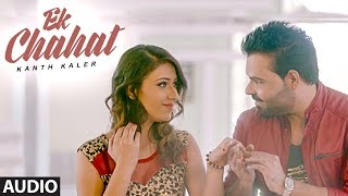 Kaler Kanth: Ek Chahat (Full Audio Song) | AP Singh | Latest Punjabi Songs 2017 | T-Series