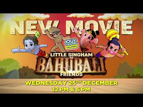 New Movie | Little Singham Ke Bahubali Friends | Wed, 25th Dec 12 PM & 6 PM | Reliance Animation