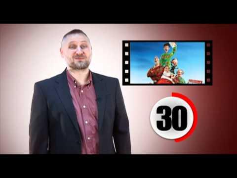 30 second review: Arthur Christmas