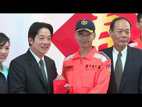 Video link: Premier Lai visits Yeliu Fish Port to thank and encourage Coast Guard staff (Open New Window)