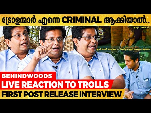 Jeethu Joseph 1st Time About Drishyam 3 Post Drishyam 2 Success - Most Awaited Exclusive Interview