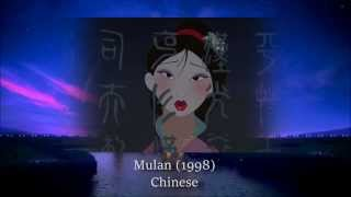Video Disney songs in their native languages #1 MP3, 3GP, MP4, WEBM, AVI, FLV September 2018