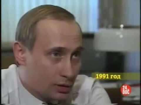 Владимир Владимирович Путин о большевиках и коммунистической идеологии