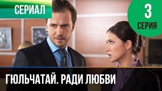Сериалы Русские Мп4 Скачать Торрент - фото 7