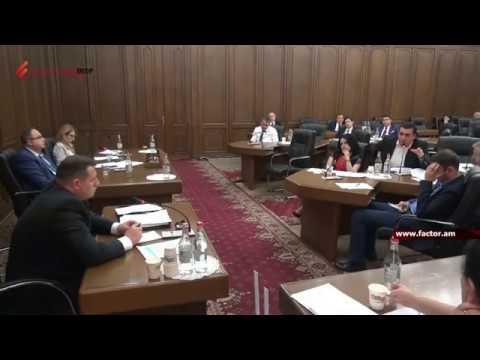 ԱԺ մարդու իրավունքների պաշտպանության և բյուջետային հարցերի հանձնաժողովների համատեղ նիստում ՔԿ նախագահը պատասխանել է մի շարք հարցերի (տեսանյութը՝ Factor.am-ի)