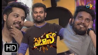 Video Patas | Getup Srinu & Ramprasad Performance | 9th February 2018 | ETV Plus MP3, 3GP, MP4, WEBM, AVI, FLV Juli 2018
