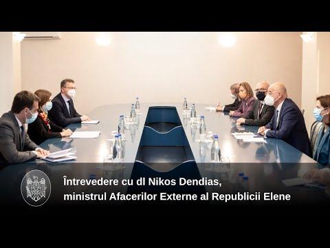 Președintele Maia Sandu s-a întâlnit cu ministrul elen al Afacerilor Externe, Nikos Dendias