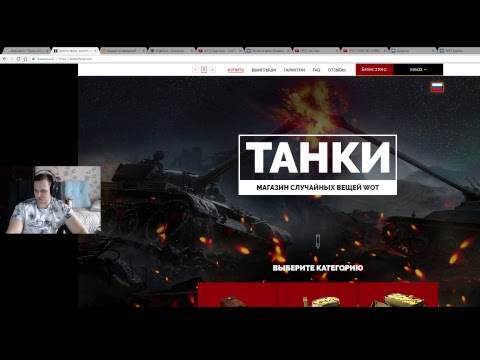 ГОЛДОВЫЙ ПЕРВОМАЙСКИЙ СТРИМ, ДЕНЬ ВЕСНЫ И ТРУДА, World of Tanks