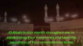 Dua for Day 4 of Ramazan - English and Urdu Subtitles