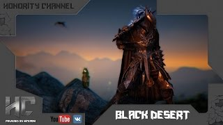 Black Desert - Самый хайповый стрим