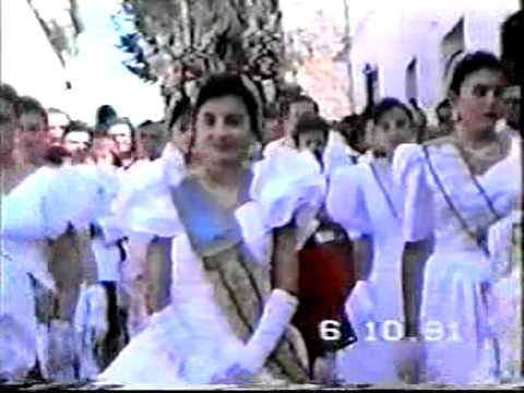 Fiestas 1991