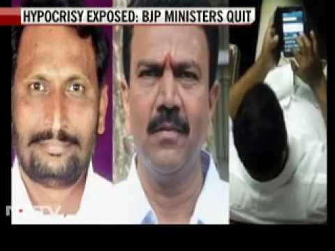 Video Karnataka: 3 BJP ministers caught watching porn in Assembly resign download in MP3, 3GP, MP4, WEBM, AVI, FLV January 2017