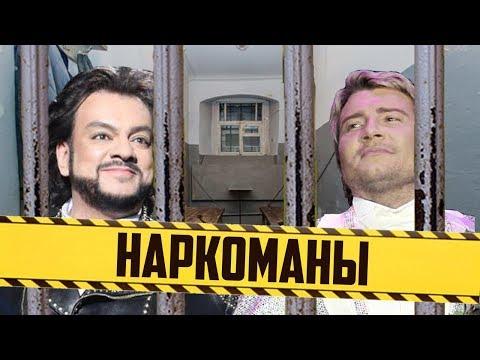 На Киркорова и Баскова возбудят уголовное дело (видео)