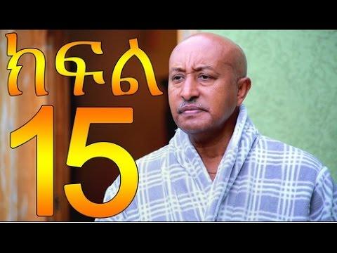 Meleket - EBC Series Meleket Drama Part 15 (መለከት) -  on KEFET.COM