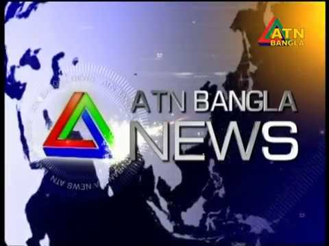 ATN Bangla English News | Date on 24-02-2018 | ATN BANGLA Offical |